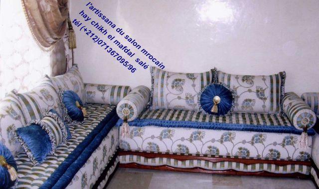 الصالون المغربي ( ديكورات مميزة ) hwaml.com_1287097850