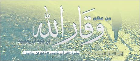 رفع البصر إلى السماء في الصلاة hwaml.com_1288946625