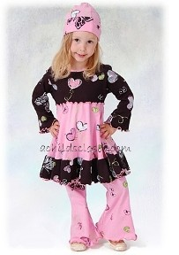 ملابس اولاد لشتاء hwaml.com_1295116245