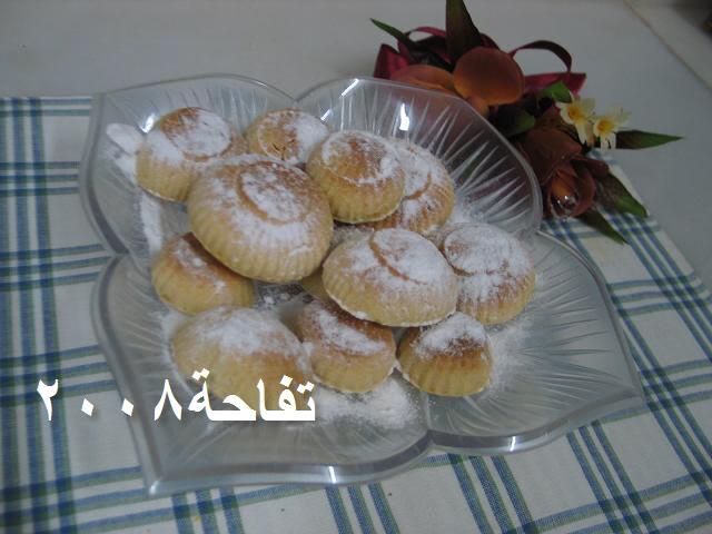 hwaml.com 1295300612 706 ملف لجميع انواع المعمول