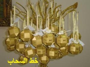 ��� 2012 ���� ��� �������� ����� ������ �������� hwaml.com_1297223565