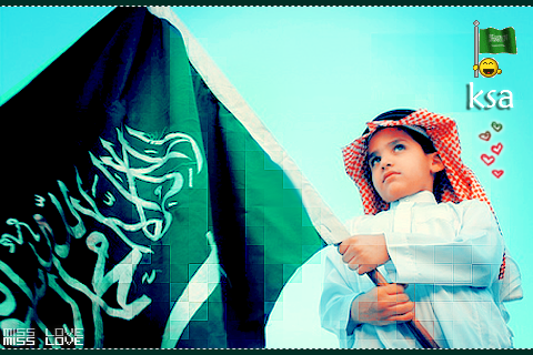 اللهم اراد بلادنا اللهم اجعل hwaml.com_1299269970_667.png