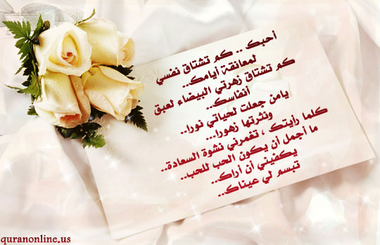 زوجه تستطع البوح بالكلام لزوجها تتفضل هنا hwaml.com_1303348462