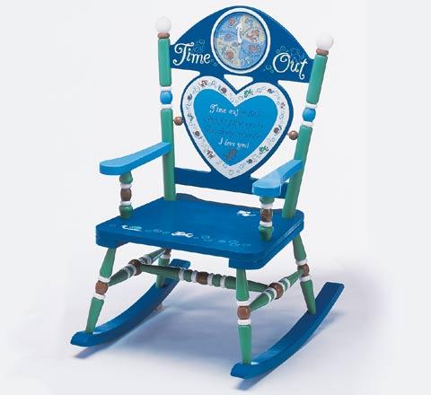 شوزات وكراسي اطفال hwaml.com_1307583916