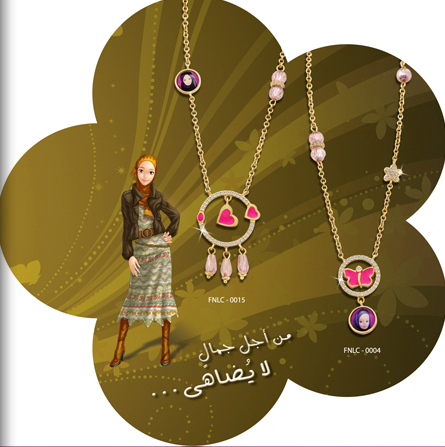 تشكيله مميزه من مجوهرات داماس للفتيات الصغيرات hwaml.com_1310946944