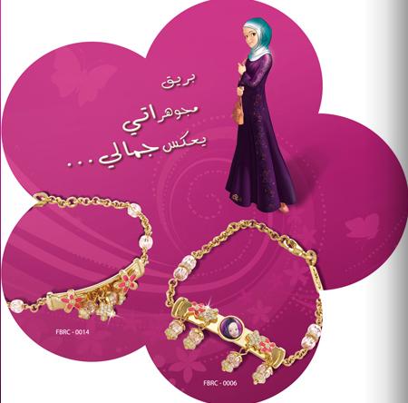 تشكيله مميزه من مجوهرات داماس للفتيات الصغيرات hwaml.com_1310946947