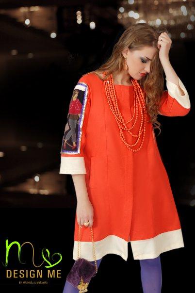 مدل لباس دخترانه جدیدترین و  زیباترین طراحی2014