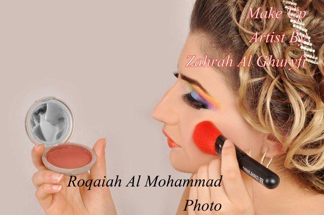 الغريافي 2012 hwaml.com_1316853240_837.jpg