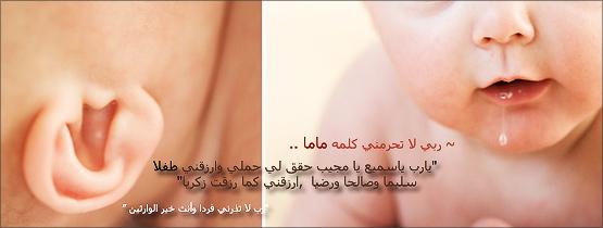 عربي على الأجهزة الذكية لرعاية الأم والجنين أثناء الحمل.أهمية التمارين