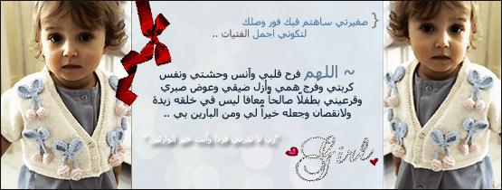 نايف بن عبد العزيز