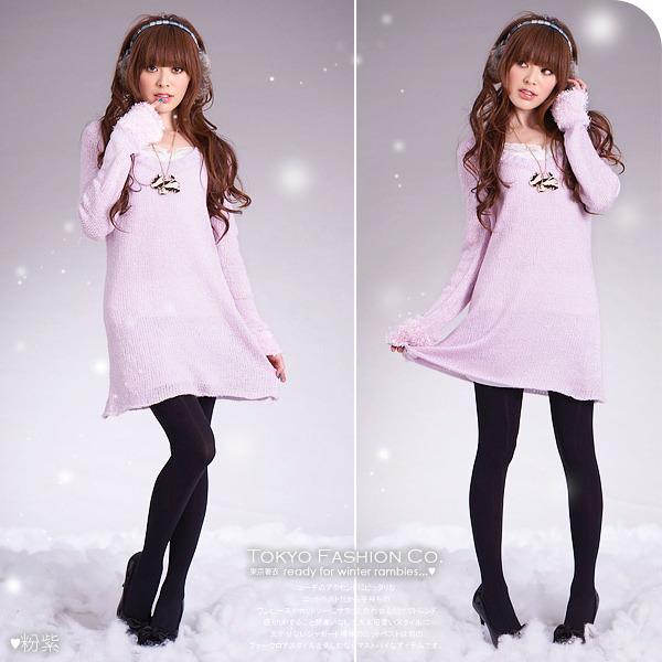 جميلة انت كالورود hwaml.com_1322180604