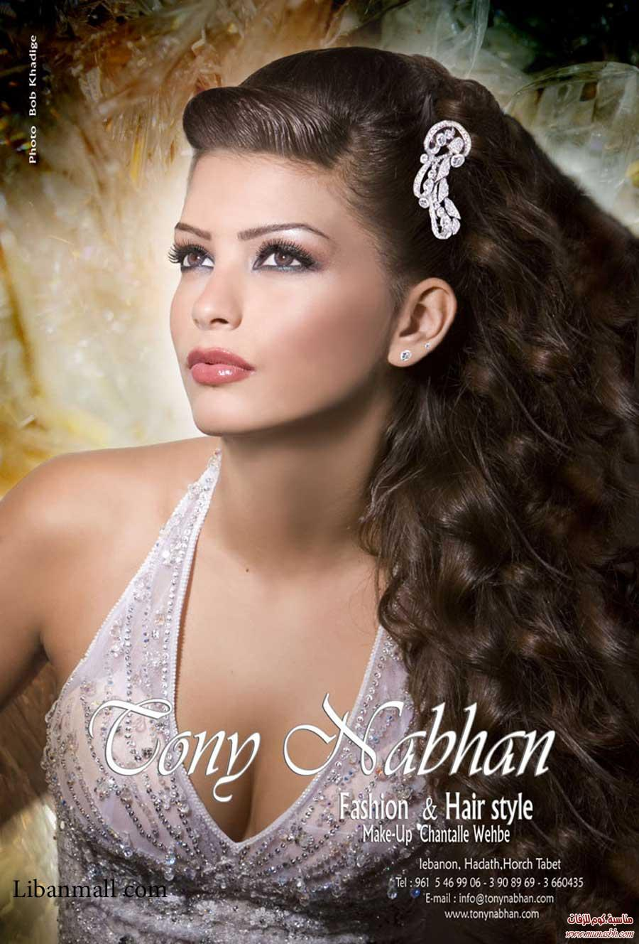يا هلا في العروس إلي عندها ذوووق hwaml.com_1327752955