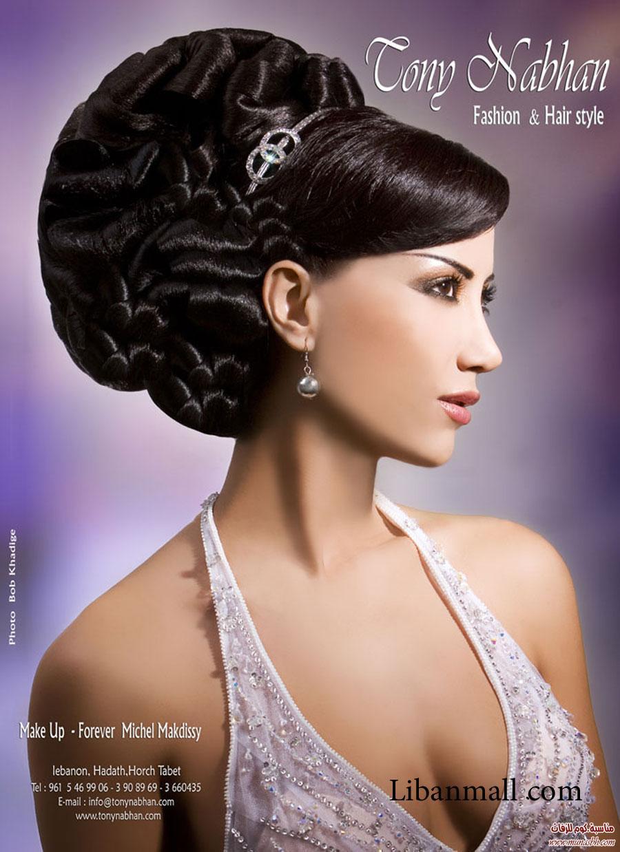 يا هلا في العروس إلي عندها ذوووق hwaml.com_1327752957