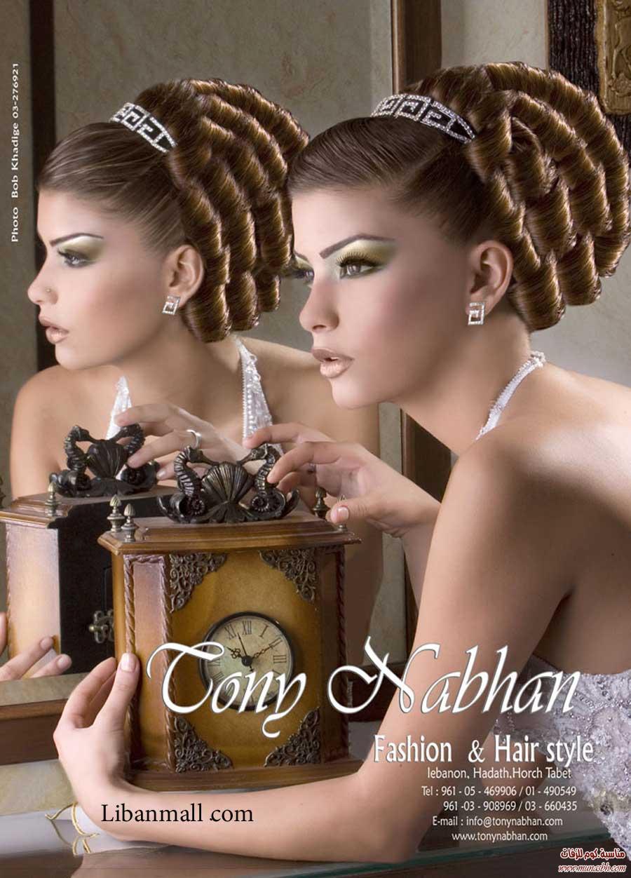 يا هلا في العروس إلي عندها ذوووق hwaml.com_1327752959