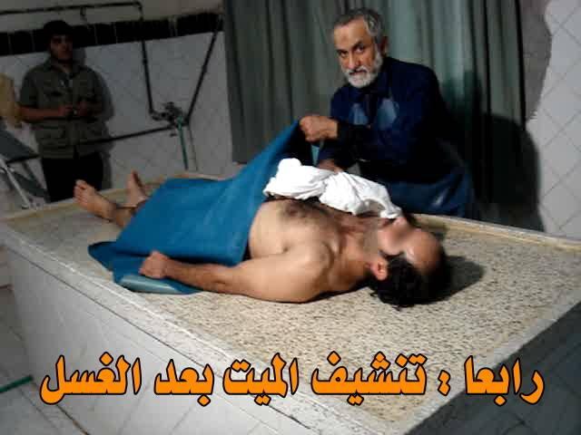 الوادي منعش محطة غسل الميت للنساء Comertinsaat Com