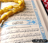 رمزيات ماسنجر رمضانية رمزيات رمضان