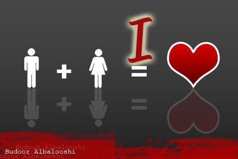 hwaml.com 1335889363 605 رمزيات قلوب , رمزيات قلوب 2013
