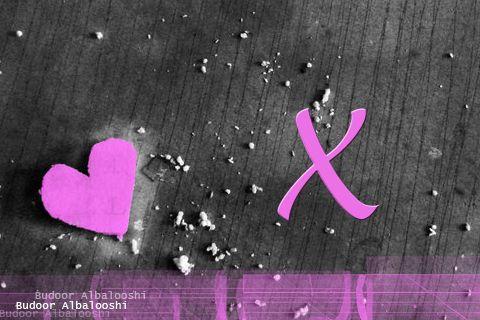 hwaml.com 1335889463 850 رمزيات قلوب , رمزيات قلوب 2013