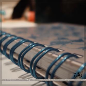 رمزيات بلاك بيري للمدارس 2013