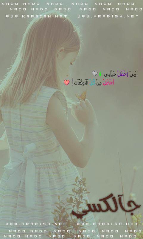 سر جمال بنات صلالة العمانيات والله تستغربون  ......................