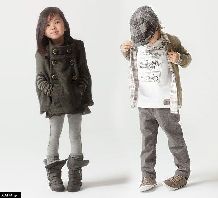 a940c4e087548 ملابس للاولاد والبنات لعيد الفطر 2013