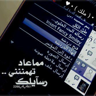 خلفيات بلاك بيري حزينه مكتوبه 2012 خلفيات حزينه للبلاك بيرى 2013