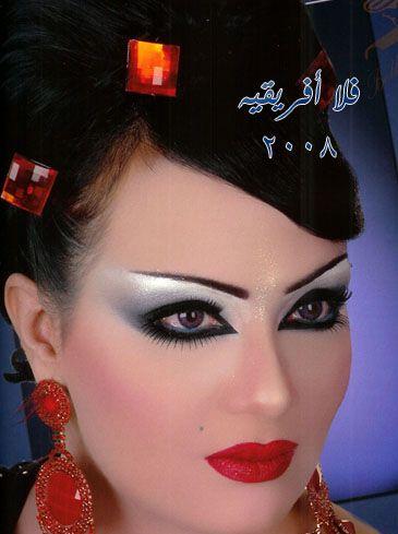 مكياج خليجي ثقيل 2013 خليجي