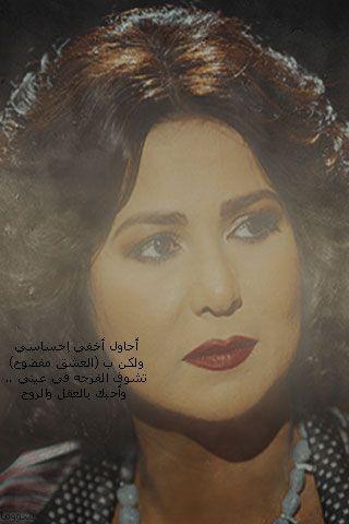 خلفيات ايفون نوال الكويتية اروع