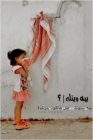 صور اهلا رمضان 2013 ، خلفيات رمضانية للايفون 2013 ، جديد خلفيات الايفون hwaml.com_1337361381