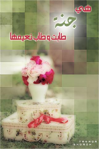 hwaml.com_1337609405