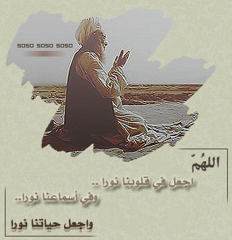 مسجات رمضانيه 2012 رسائل روحانيه hwaml.com_1337691737