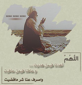 مسجات رمضانيه 2012 رسائل روحانيه hwaml.com_1337691739