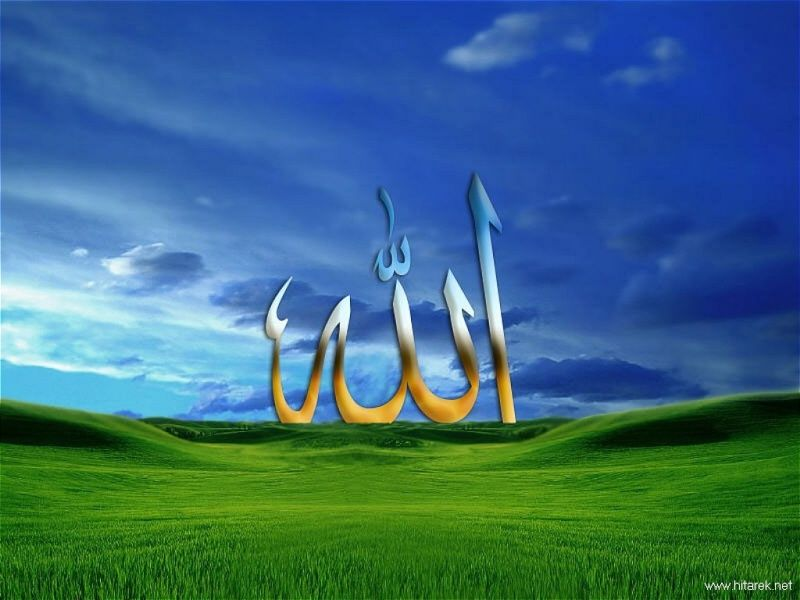 صور اسلامية متحركة للكمبيوتر 2012 صور