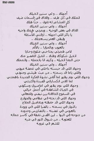 قصيدة بعنوان ( مكسور جنحه الفرح ) الشاعر اركان العراقي شعر شعبي عراقي  الشعراء الشعبيين