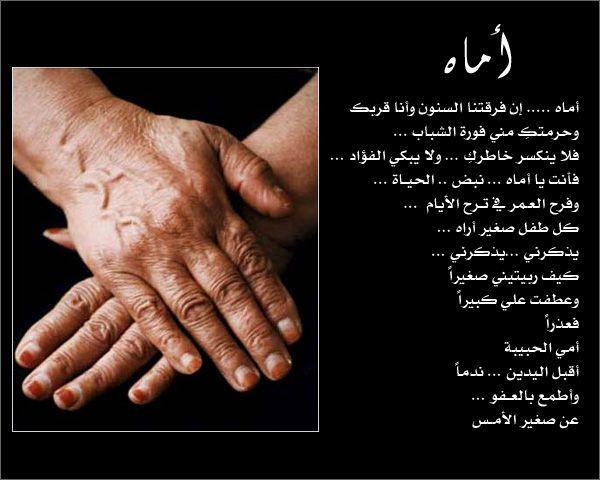 شعر عن الاسلام......ادخلو بلييييييييييييييز... hwaml.com_1337944733