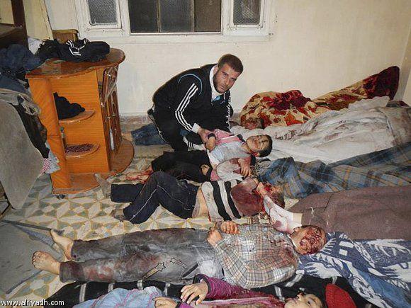 مجزرة قتل اطفال حولة سوريا