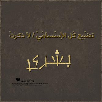رمزيات بلاك بيري باسماء شباب 2013 hwaml.com_1338297713