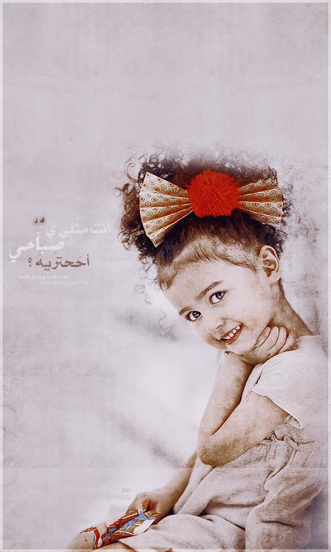 اروع رمزيات الجالكسي اطفال hwaml.com_1338402434_534.png