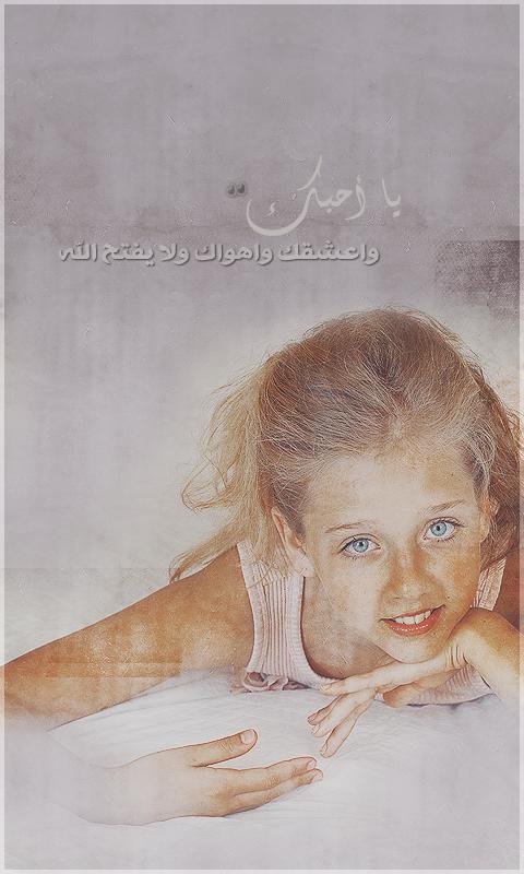 اروع رمزيات الجالكسي اطفال hwaml.com_1338402434_578.png