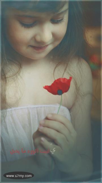 جلاكسي طفولية وبناتية 2013 اطفال