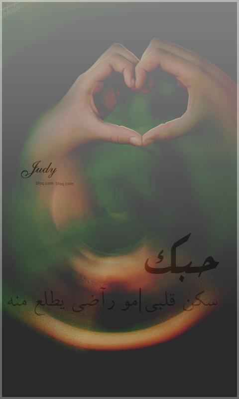 جلاكسي عتاب 2014 جلاكسي حزينة