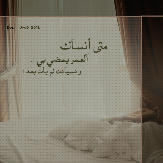 رمزيات حزينه جديده 2019 صور
