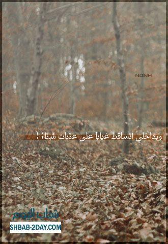 اجدد خلفيات جالكسي قصائد 2014
