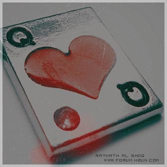 خلفيات بلاك بيري رومانسية 2013