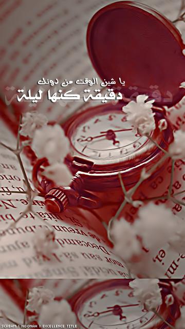منوعة 2014 جديدة 2014 رهيبة