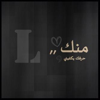 اجمل حروف للبلاك بيري 2013