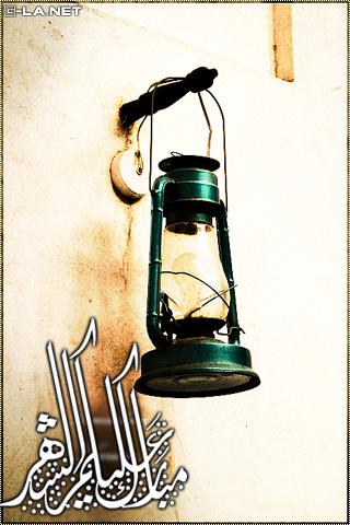 ايفون رمضانية فوانيس للايفون خلفيات