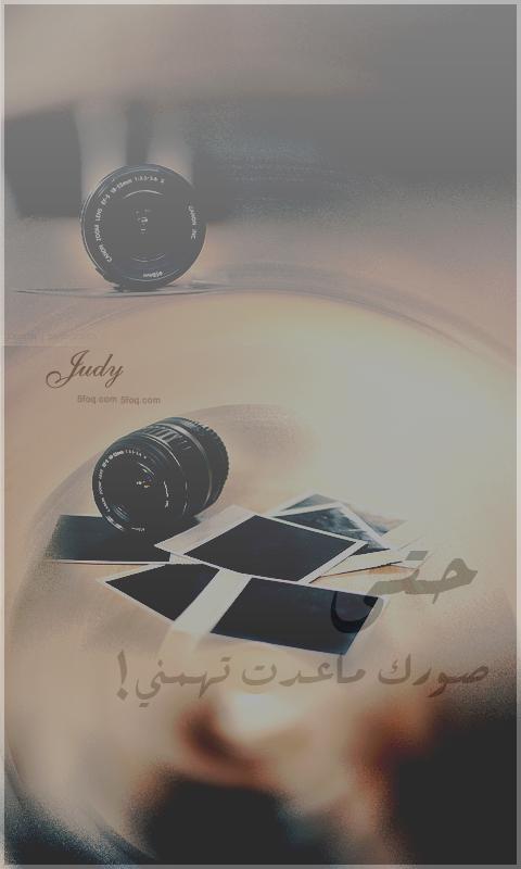 تشكيلة خلفيات خيال للجلاكسي 2014