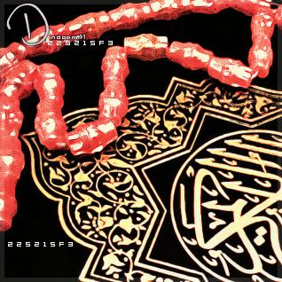 خلفيات رمضانية للبلاك بيري 2013,