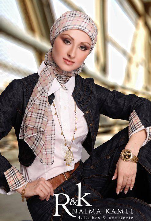93ddb6703 ازياء كاجوال للمحجبات 2012 ، ملابس ستايل للمحجبات 2013 ، ملابس جديدة  للمحجبات